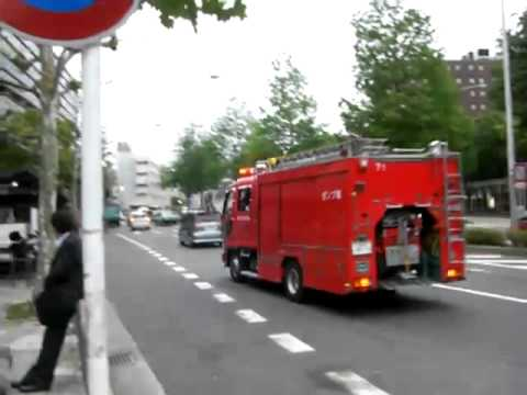 Fire Truck of Kyoto City , Japan