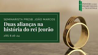As duas alianças do rei Jeorão