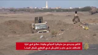 الجيش اليمني يواصل تمشيط محيط مدينة المخا