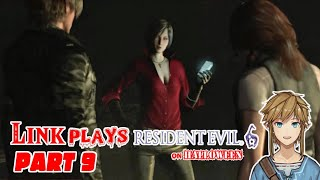 Link plays Resident Evil 6 - part 9 [CENSORED]