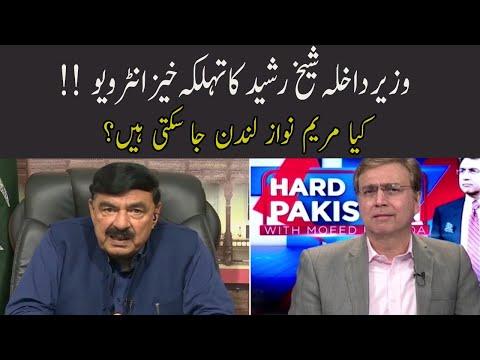 HARD TALK PAKISTAN - Thursday 15th April 2021