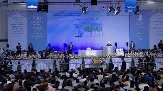 Jalsa Salana UK 2017: Progress of Ahmadiyya Muslim Community - Day 2