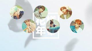 [방탄소년단 커버보컬팀 BENESTER] 방탄소년단(BTS)-고엽(Dead Leaves) COVER