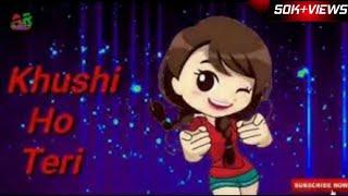 Happy Birthday Song Adit Raj [] Sare Jahan Ki Khushi Ho Teri