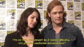 Outlanders Cast & Creators Interview with Nerdist [RUS SUB]