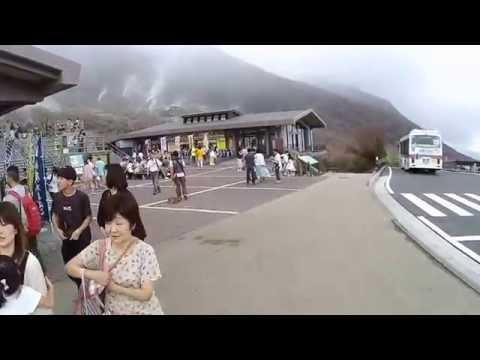 Owakudani Volcano Hakone Japan