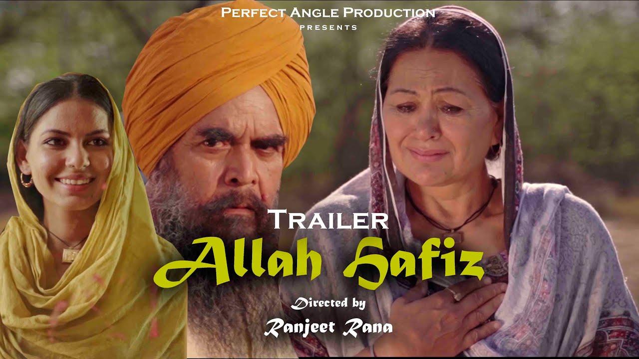 Allah Hafiz | Trailer | Latest Hindi Movie | PAP | Ranjeet Rana