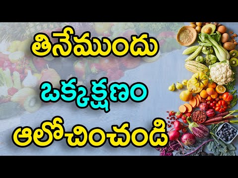 How to Wash Vegetables and Fruits to Remove Pesticides   3 Ways to Wash Fruit and Vegetables