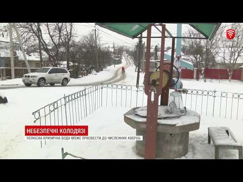 VITAtvVINN .Телеканал ВІТА новини: Колодязна вода: пити чи не пити ? новини 2019-01-15