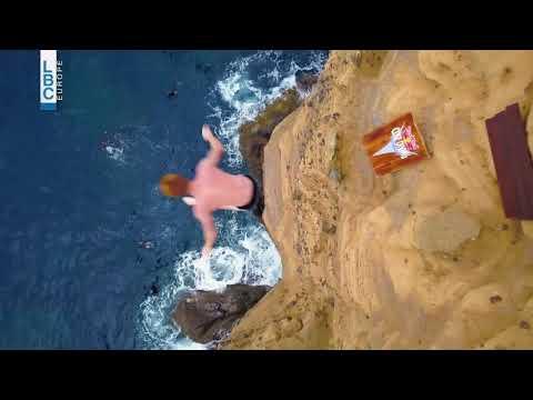 Red bull Cliff Diving - Upcoming 14/7/2019 - ريد بول القفز في المياه  - نشر قبل 7 ساعة