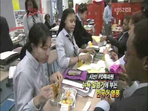 KBS Korean News Visits Democracy Prep Public Schools