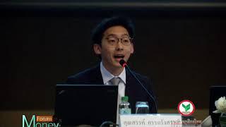 Augmented Life Meets Finance @ Digital Money Forum CES 2017