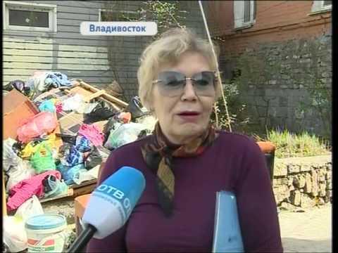 Без предупреждения УК Фрунзенского района прекратила обслуживать жилой фонд в центре Владивостока