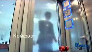 Пассажирский подъемник для коттеджа Е10 Eco Vimec(Электрический пассажирский подъемник, с высотой подъема до 5 этажей. Широкий вариант отделки, гарантия..., 2014-01-15T13:26:24.000Z)