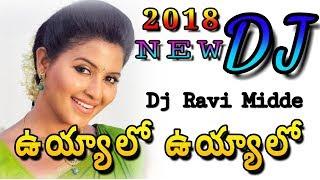 New Dj Songs Telugu|Dj Telangana Folk Songs Janapadalu|Telugu Dj songs|My Village Dance Jokes