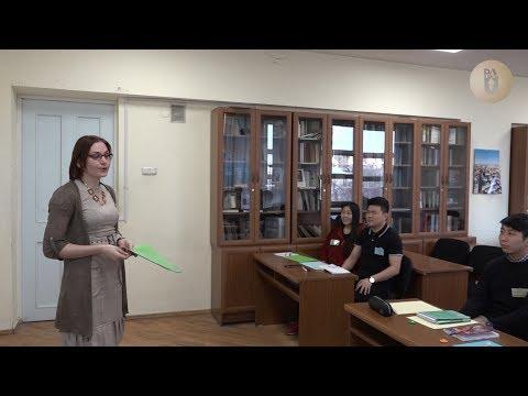 Курсы по обучению русскому языку в РАУ