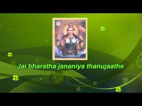 Jaya Bharatha Jananiya Naada Geethe Bala Mysore