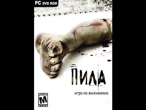 9 лучших фильмов, похожих на Пила: Игра на выживание (2004)