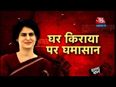 Priyanka Gandhi Bungalow Rent Row: What Is The Truth?
