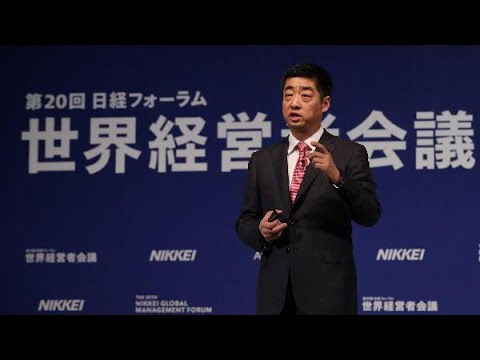 Huawei's Ken Hu at the 20th Nikkei Global Management Forum
