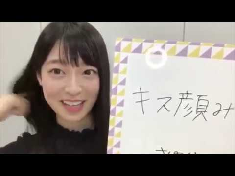 【乃木坂46】阪口珠美さんのキス顔大公開!!??
