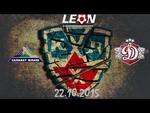 Хоккей. Чемпионат России КХЛ. Список онлайн трансляций