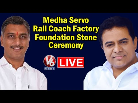 Foundation Stone for Medha Servo Rail Coach Factory | KTR | Harish Rao | V6News Live