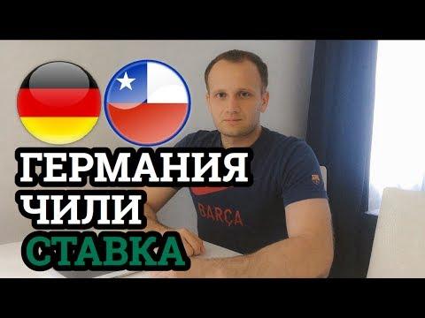 Видео Букмекерская контора 88