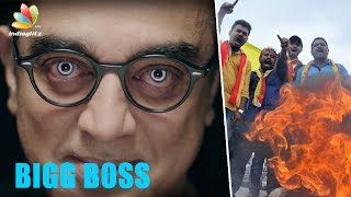 kamal hassans bigg boss rules of the house new sensation in tamil tv hot tamil news