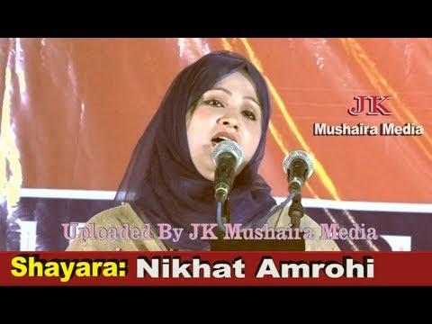Nikhat Amrohi All India Mushaira Kavi Sammelan Assi Ghat Varanasi 2018