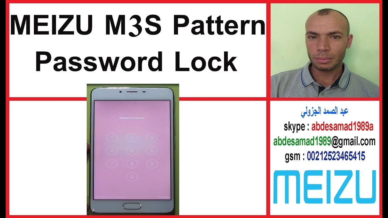 hard reset MEIZU M3S Pattern Password Lock Remove reset Done