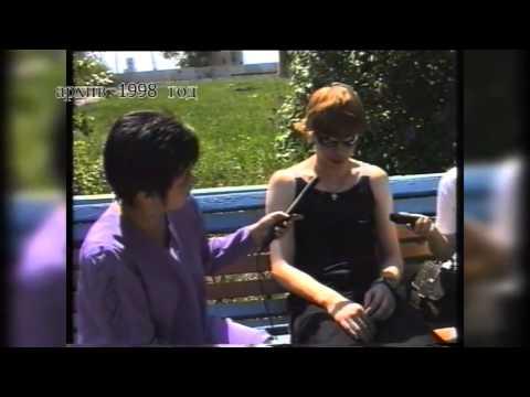 Это было недавно, это было давно... Концерт Иванушки Int.1998 год г. Сибай