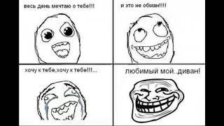 Лютые Приколы Логика Учителя!!!!