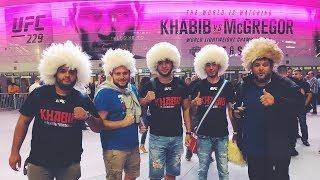 Хабиб vs. Конор Макгрегор. Лас Вегас До И После Боя / Khabib Conor McGregor. Before And After Fight