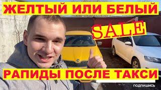 Дешевые тачки из такси с пробегом до 100К