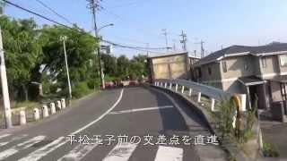 熊野古道歩き旅・紀伊路編#08 聖神社→泉井上神社 2015/05/02