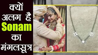 Sonam Kapoor Mangalsutra design: Check out the SECRET meaning behind it | FilmiBeat.mp3