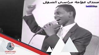 الشاب عبد السلام الطير الخداري 2017