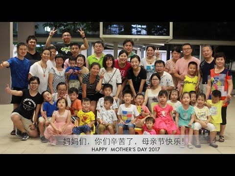 2017 Mother's Day Party Seng Kang Singapore 母亲节派对 新加坡盛港