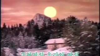 Days of the Week [Subtitles]