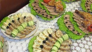 Праздничная нарезка на стол Фото Красивые нарезки на праздничный стол