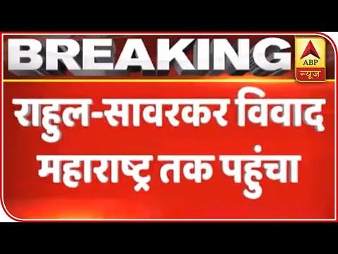 Uddhav Thackeray Disgruntled
