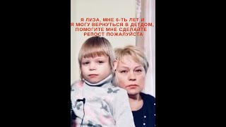 Обманутые дольщики ЖК Литвиново Сити