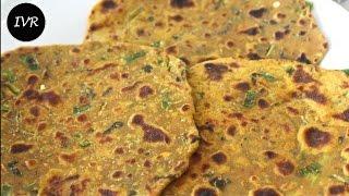 """Gujarati Thepla Recipe"" | Thepla Recipe  - Indian Vegetarian Recipe"