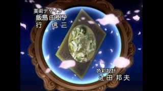 Saint Seiya Saga de Hades Opening 1 - Chikyuugi Español