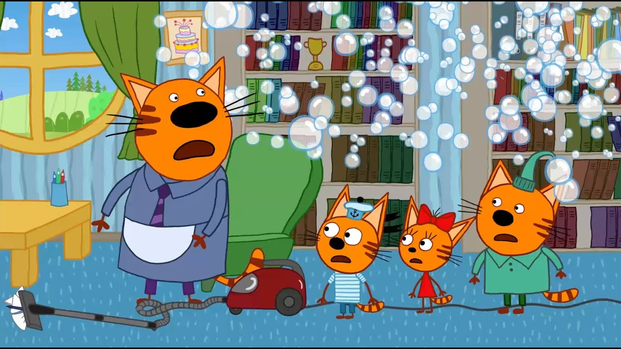 Трейлер три кота