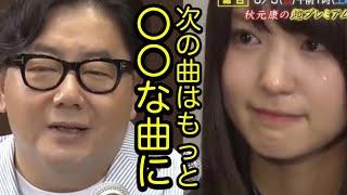 菅井友香さんの主演舞台が始まります。 欅坂46 9枚目シングルは、 どんな曲になるのか? 姉妹チャンネルみんなの坂道では、お仲間募集中で...