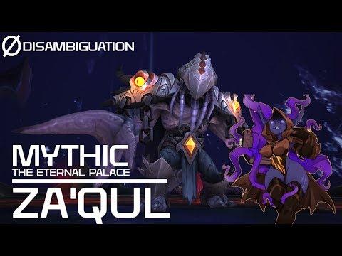 Disambiguation - The Eternal Palace - Mythic Za'qul
