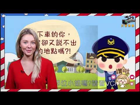 川普傳媒: 「警政服務APP」 深受臺灣民眾喜愛