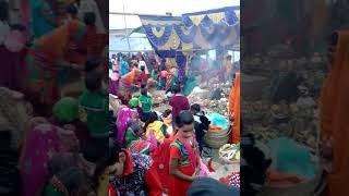 Kamtaul Chhat Puja